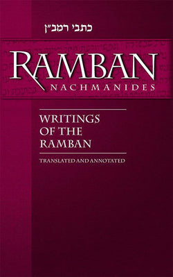 Writings of the Ramban