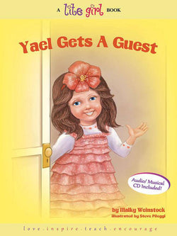 Lite Girl #5 - Yael Gets a Guest