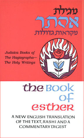 Megillath Esther - Judaica Press
