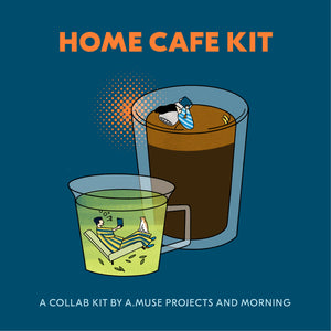 HOME CAFE KIT