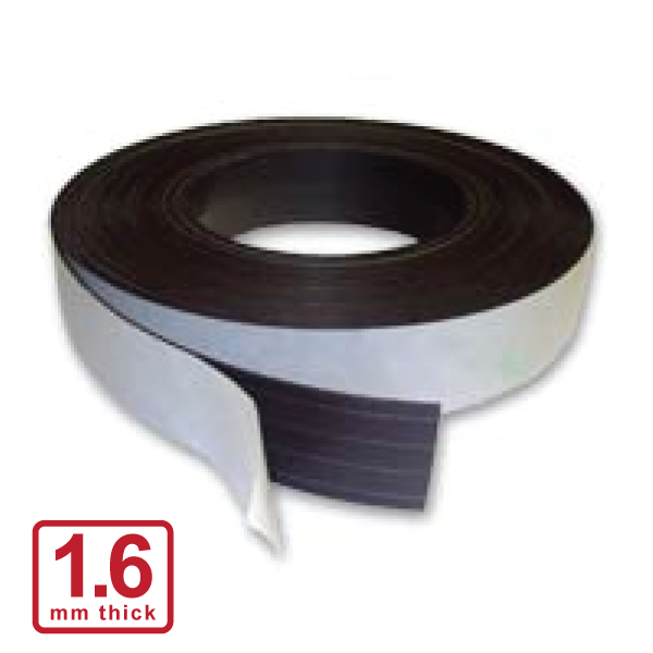 50 x 1.6mm Self Adhesive Stripping (Flexible Rubber)