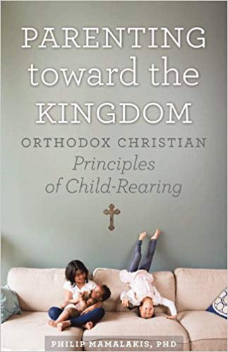 Parenting Toward the Kingdom