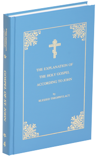 Explanation of the Holy Gospel According to John (Hardcover)