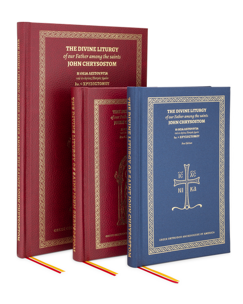 The Divine Liturgy of St. John Chysostom