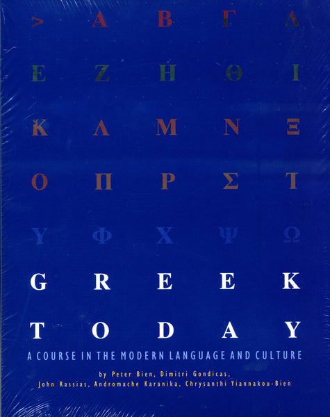 Greek Today (Textbook and Workbook)