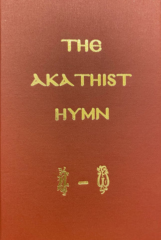 The Akathist Hymn