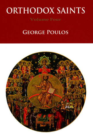 Orthodox Saints, Volume 4