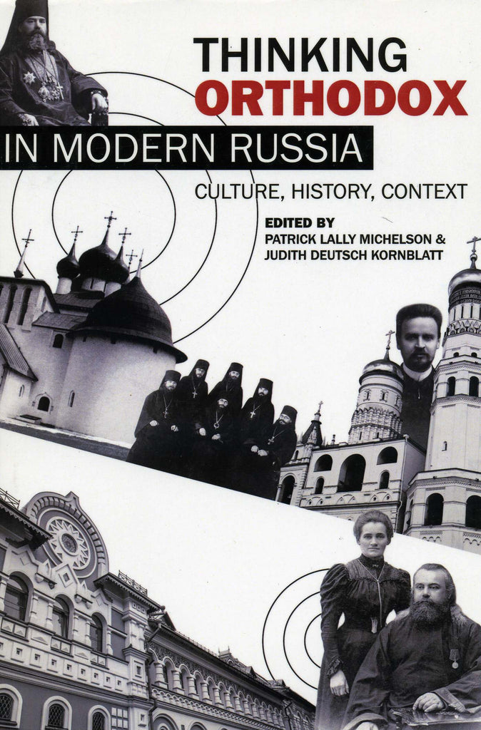 modern russian history essay Hist 485: historical research and writing this page features suggested topics for hist 485 research papers, specifically in modern russian history with particular.