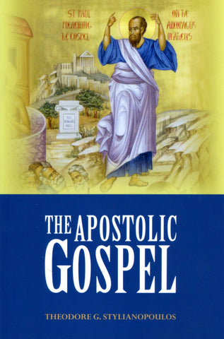 The Apostolic Gospel