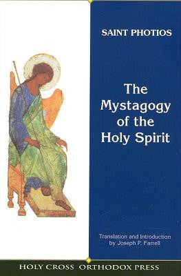 Mystagogy of the Holy Spirit