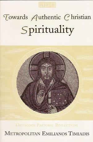 Towards Authentic Christian Spirituality
