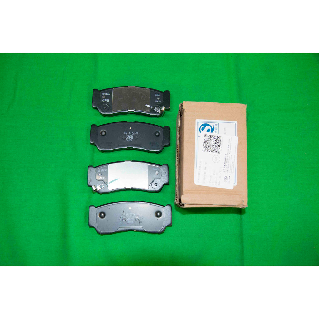 OEM LDV T60 REAR SET OF BRAKE PADS.