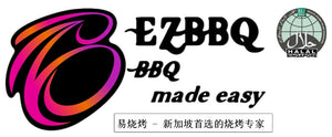 EZBBQ - Halal BBQ & Catering Singapore