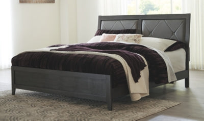 Delmar Benchcraft King Upholstered Panel Bed
