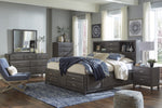Caitbrook Signature Design 5-Piece Bedroom Set