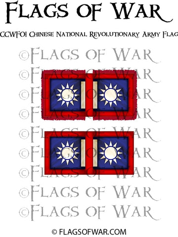 CCWF01 Chinese National Revolutionary Army Flag