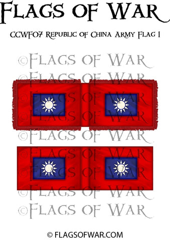 CCWF07 Republic of China Army Flag 1