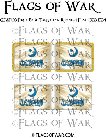 CCWF08 First East Turkestan Republic Flag 1933-1934
