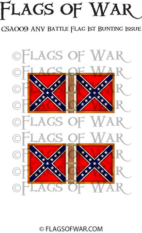 CSA009 ANV Battle Flag 1st Bunting Issue