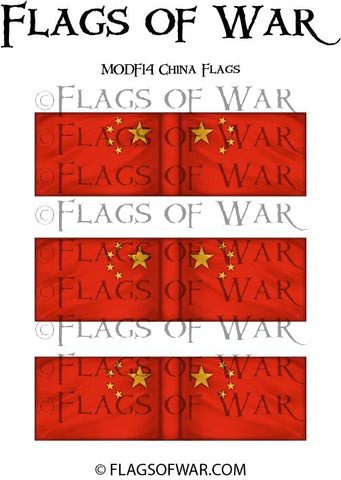 MODF14 China Flags