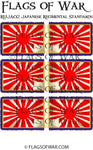 RUJA02 Japanese Regimental Standards