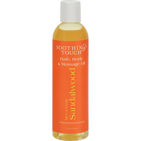 Soothing Touch Bath And Body Oil - Sandalwood - 8 Oz - Humble + Lavi