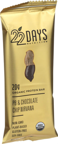 22 Days Nutrition Organic Protein Bar - Pb Plus Chocolate Chip Nirvana - Case Of 12 - 2.6 Oz Bars - Humble + Lavi