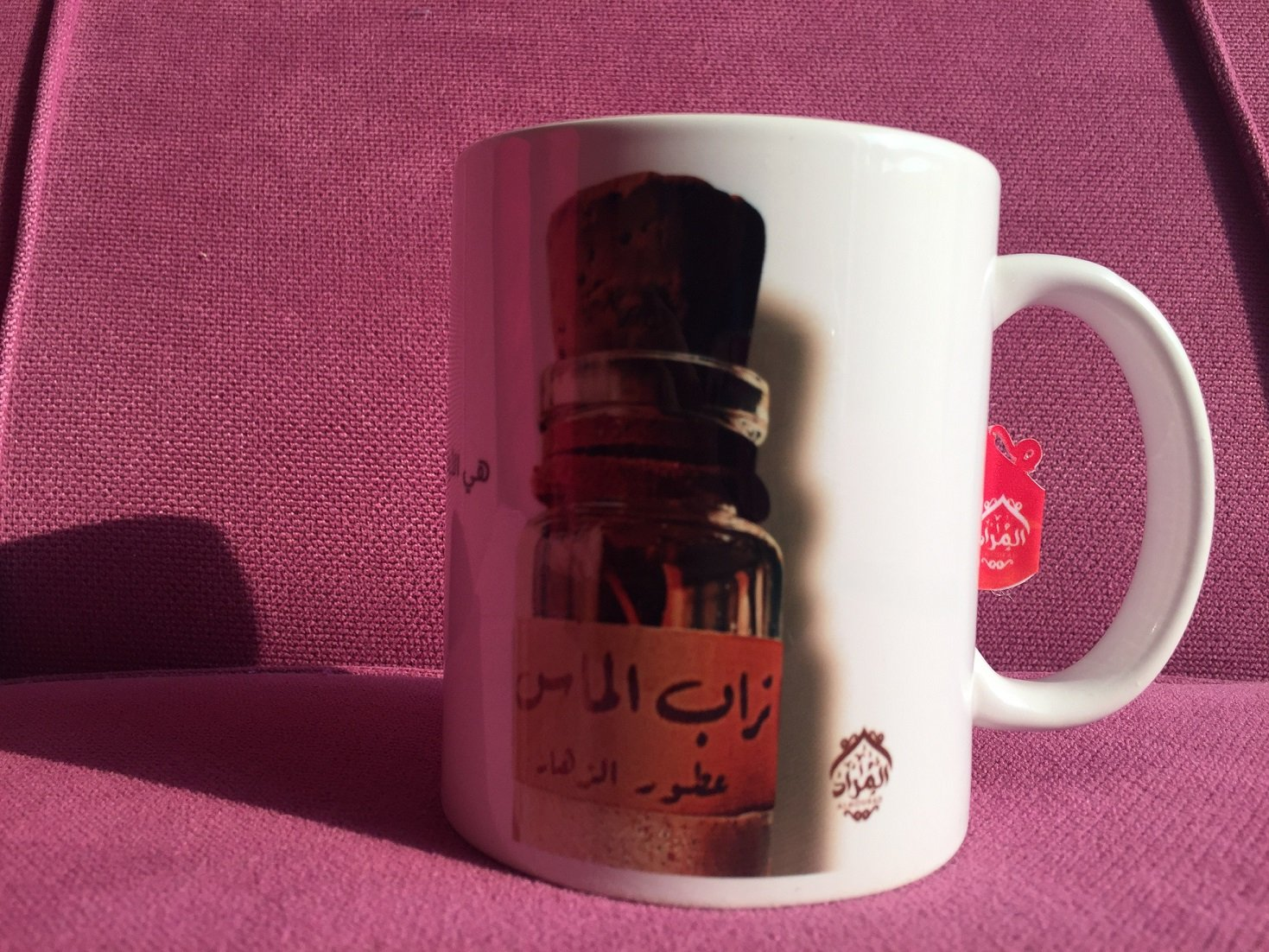 Diamond dust mug 2 - iRead
