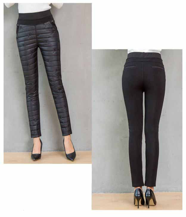Below Zero High Waist Pants