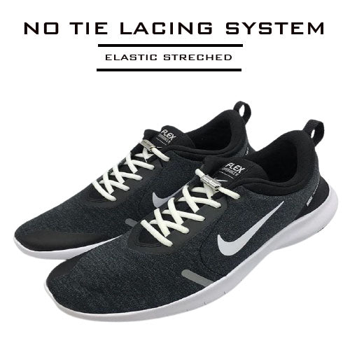 OR Elastic No Tie Shoelaces