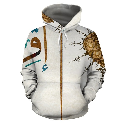 Knowledge Base Hoodie | Iqra'a | Recite In the Name Of Your Lord | Promo Knowledge With Comfort | Best Gift.