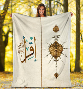 Knowledge Base Fleece Blanket | Iqra'a | Recite In the Name Of Your Lord | Ultra-Soft Micro Fleece Blanket | Promo Knowledge With Comfort | Best Gift.