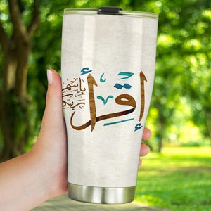 Knowledge Base Stainless Steel Drinkware | Art of Life
