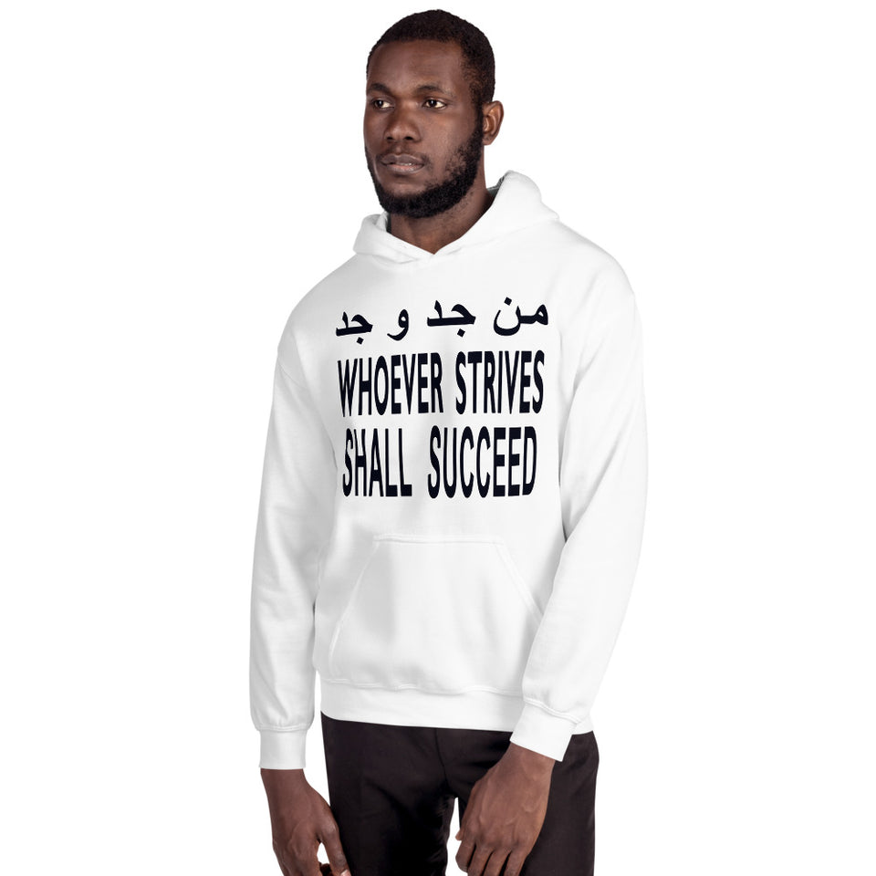 Whoever Strives Shall Succeed Unisex Hoodie