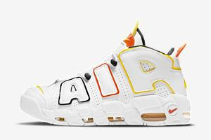 "Nike Air More Uptempo ""Rayguns"""