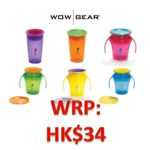Promotion - WOW GEAR products WRP: HK$34