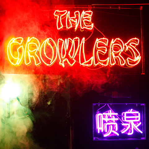 <i>Chinese Fountain</i> CD - The Growlers