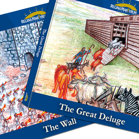 The Wall & The Great Deluge