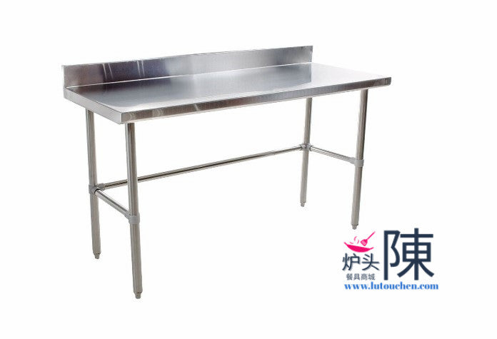 餐馆不锈钢工作台带防溅板带可拆卸管状底架3072-RCB 5 inch Back Splash Stainless Steel Work Table With Removable Galvanized Tubular Base