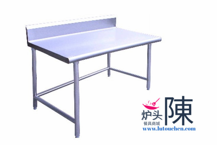 餐馆全不锈钢工作台带防溅板带电焊管状底架2460-CB All Stainless Steel 5 inch Back Splash Work Table With Welding Tubular Base