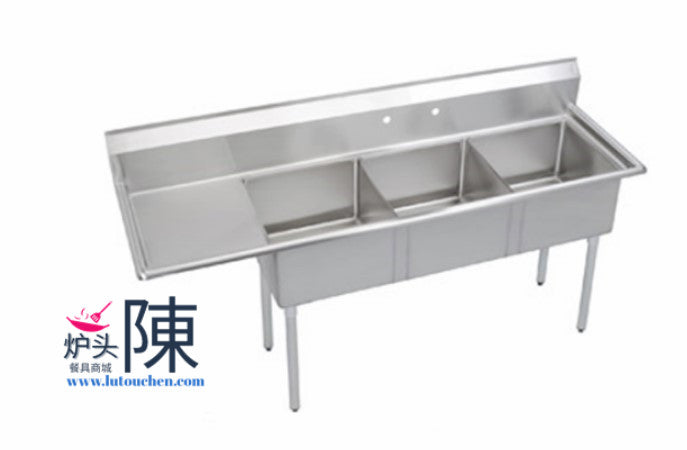 餐馆三眼水槽带左排水板1824-3L Three Compartment Sink With Left Drainboard