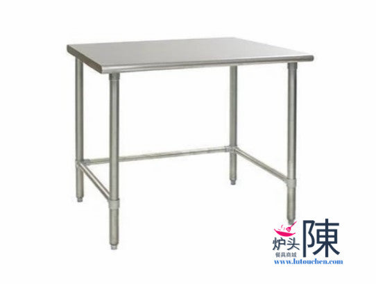 餐馆不锈钢工作台带可拆卸管状底架1830-RCB Stainless Steel Work Table With Removable Galvanized Tubular Base