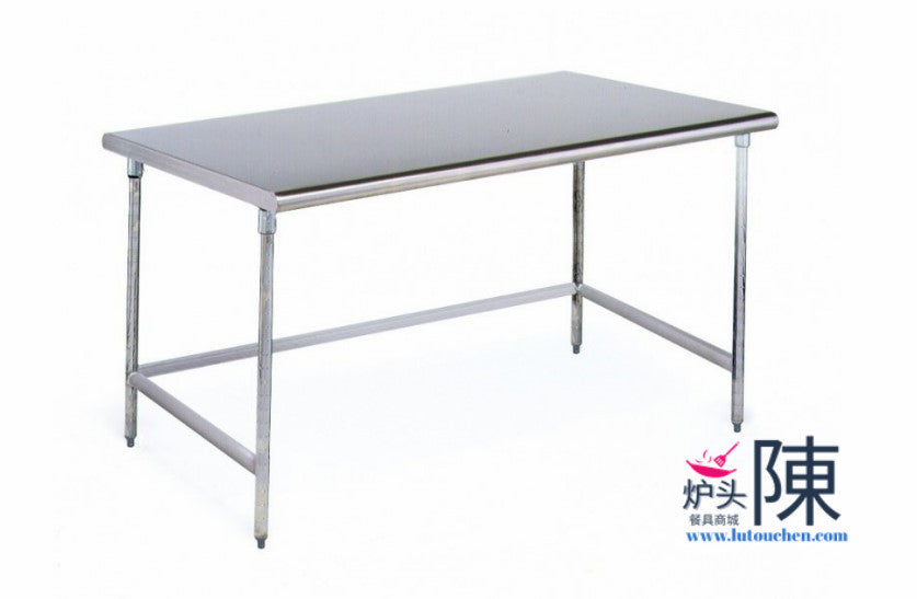 餐馆全不锈钢工作台带电焊管状底架2460-CB All Stainless Steel Work Table With Welding Tubular Base