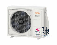 将图片加载到图库查看器,Fujitsu 09LZASH1 9000BTU 33.1 High SEER Mini Split Extra Low Temp Heating Wall Mounted AC System 9K BTU低温加热冷暖分体空调