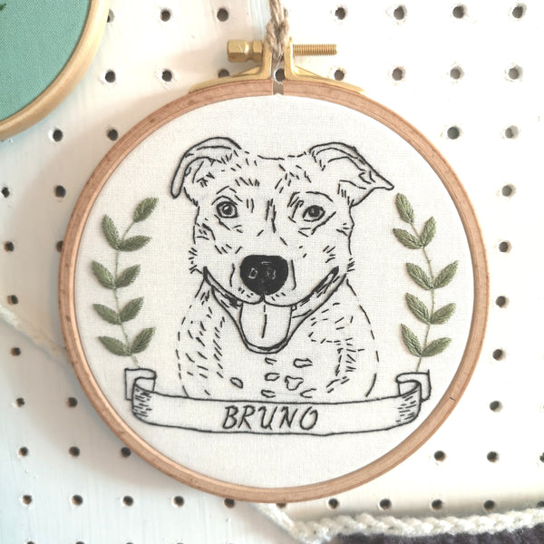 Custom Personalised Embroidery Hoop - Pet Portrait - 5 Inch Hoop