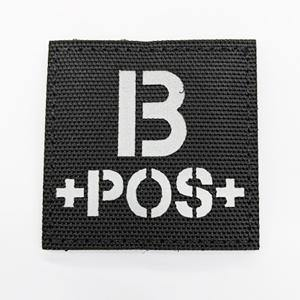 Square Reflective Bloodtype Lasercut Patch (B+)