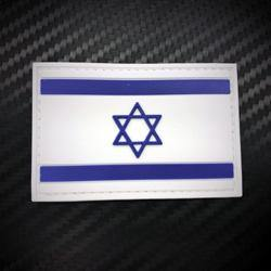 Rubber Patch - Flag Israel