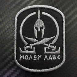 Embroidery Patch Velcro - Molon Labe