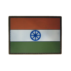 Rubber Patch - Flag India