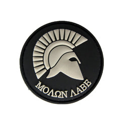 Rubber Patch - Molon Labe (Round)